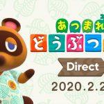 あつまれ どうぶつの森 Direct 2020.2.20 無人島生活をくわしくご紹介(任天堂公式ch)