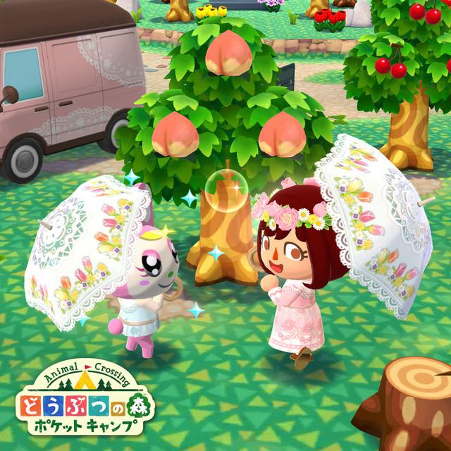 【ポケ森】傘の個性が強すぎてどの服と合わせればいいか分からないwwwどうぶつに持たせると可愛い!(どうぶつの森まとめ速報)