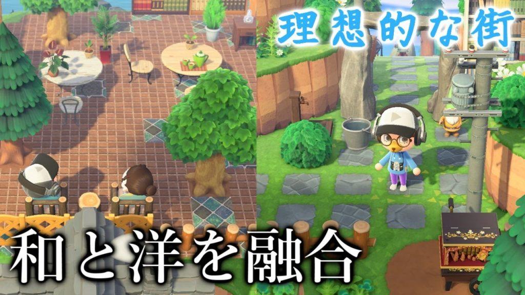 【あつ森】和と洋が綺麗に融合した島!一度は想った理想的な街を再現した島が可愛すぎた!【あつまれどうぶつの森】(みねっと)