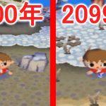 【おい森】2000年1月1日に始めて2099年12月31日まで飛ばすと村はどうなる?【PART26】(みねっと)