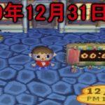 【おい森】2099年12月31日からその先はどうなるのか!?【PART27】(みねっと)