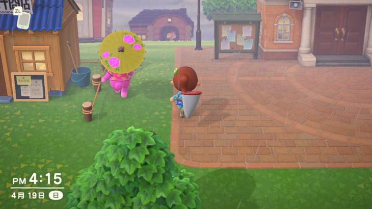 【どうぶつの森】可愛い傘さしてたけど何の傘だろう?(色んなまとめ)