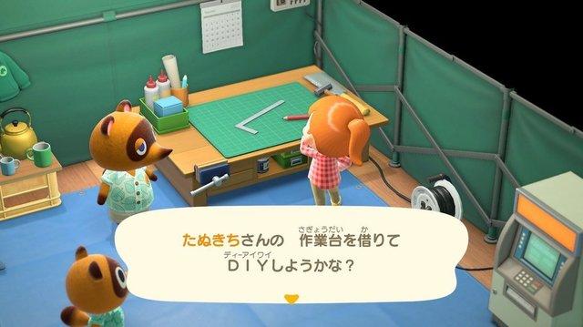 【あつ森】DIY台はいろんなところにおくべき!みんなはどこに置いてる?【どうぶつの森 まとめ】(どうぶつの森まとめ速報)