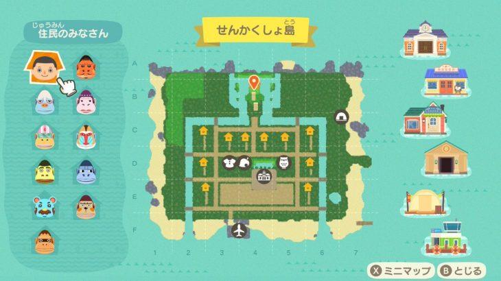 【どうぶつの森】ゴリラ島すげぇ!www(色んなまとめ)