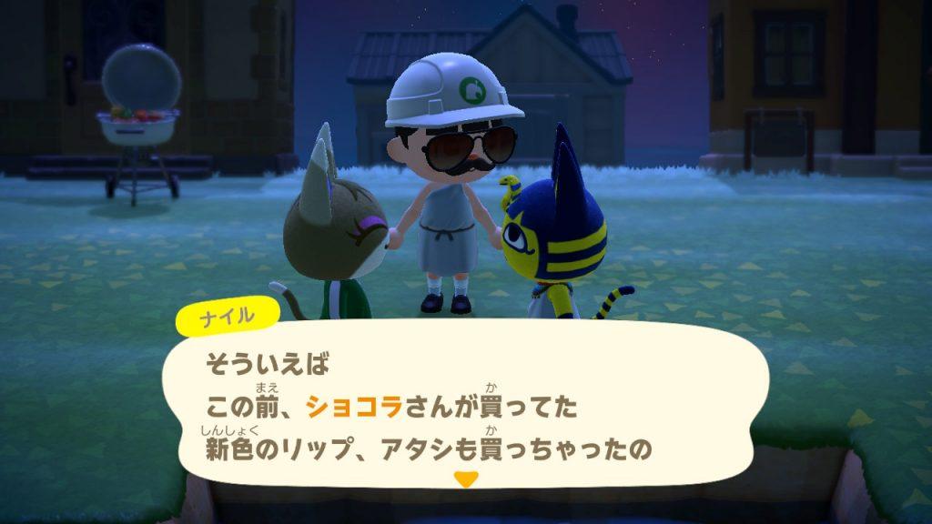 【どうぶつの森】ナイルとショコラの会話めちゃ可愛い♡(色んなまとめ)