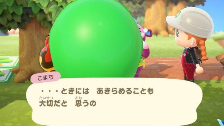 【どうぶつの森】初めて風船を邪魔だと感じた【ネタ】(色んなまとめ)
