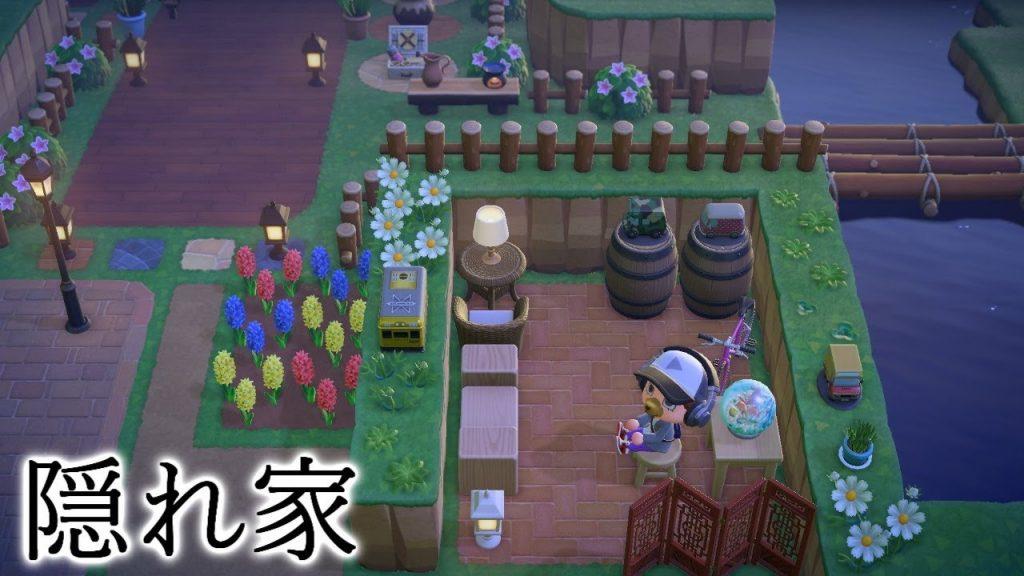 【あつ森】小さなスペースを有効活用!隠れ家を作りました。【あつまれどうぶつの森】(みねっと)
