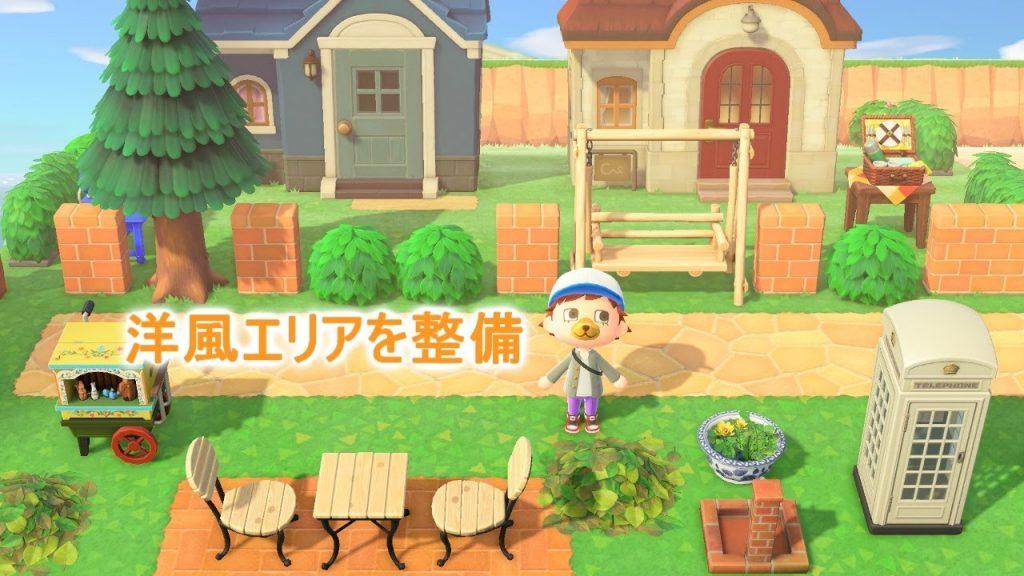 【あつ森】住民の家の外観と周りの家具の色を統一させて洋風エリアの整備をはじめました【あつまれどうぶつの森】(みねっと)