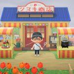 【どうぶつの森】タヌキ商店改装記念にデコってみた!→やきそば…(色んなまとめ)
