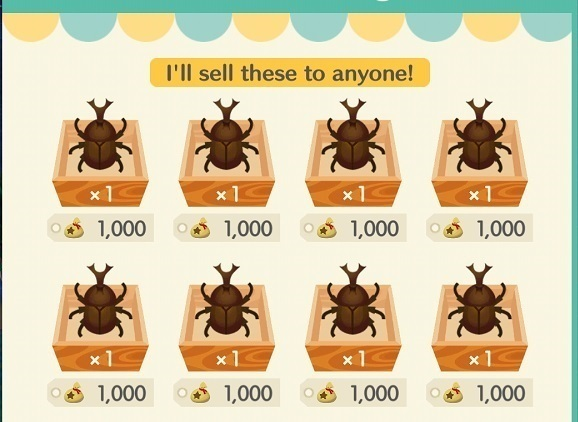 【ポケ森】必要な人に買って欲しいって口では言いながら必要だから買えば今度は買い占めるなって怒りだすプレーヤー多すぎwww【どうぶつの森 まとめ】(どうぶつの森まとめ速報)