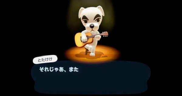 【あつ森】みんな理由とともに好きなけけ曲書いていこうぜ!!【どうぶつの森 まとめ】(どうぶつの森まとめ速報)