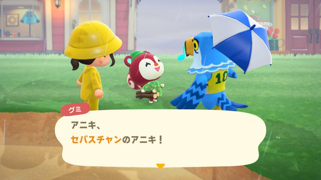 【どうぶつの森】グミちゃん可愛いすぎるぅぅぅぅ!!(色んなまとめ)