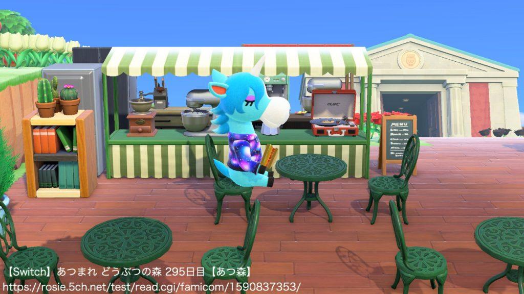 【あつ森】自作のカフェに初めて住民来てくれた!めっちゃ嬉しい!!(色んなまとめ)