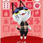 【あつ森】Amiiboカード使って呼ぶと、キャンプサイトにお客さんが来ない!?(色んなまとめ)
