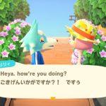 【どうぶつの森】合言葉を英語にするとオシャレ!そしておまけwww(色んなまとめ)