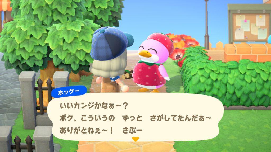 【どうぶつの森】ホッケーは○○みたいで可愛い!(色んなまとめ)
