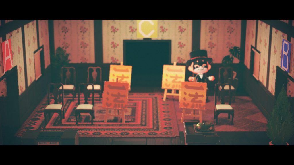 【どうぶつの森】格付け部屋作った!w(色んなまとめ)