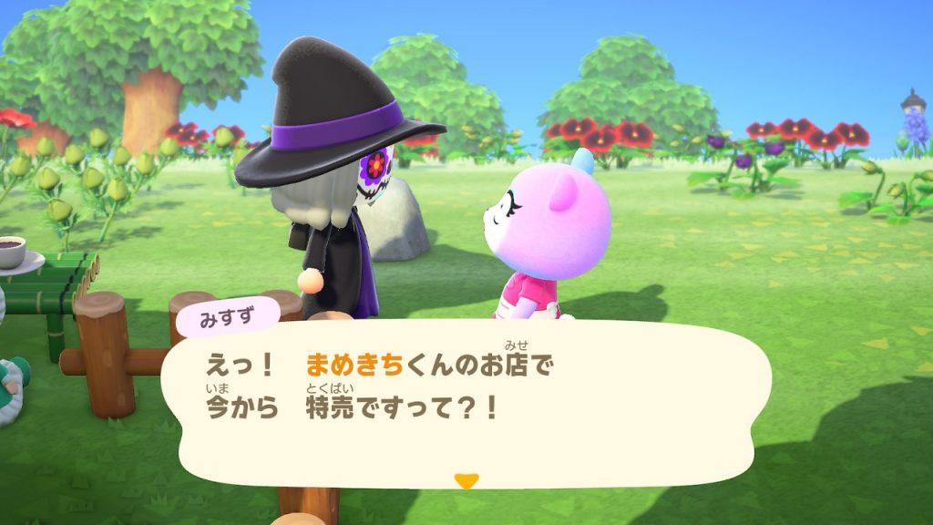 【どうぶつの森】キャンディスカルマスクが妙に気に入ってしまった(色んなまとめ)