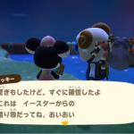【どうぶつの森】タランチュラ巨大化バグ怖すぎ!!(色んなまとめ)