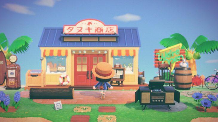 【あつ森】たぬき商店が夏仕様になってる!家具床に置いて売り出したぞw(色んなまとめ)