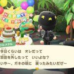 【あつ森】6月5日はフルメタルの誕生日!おめでとう!!(色んなまとめ)
