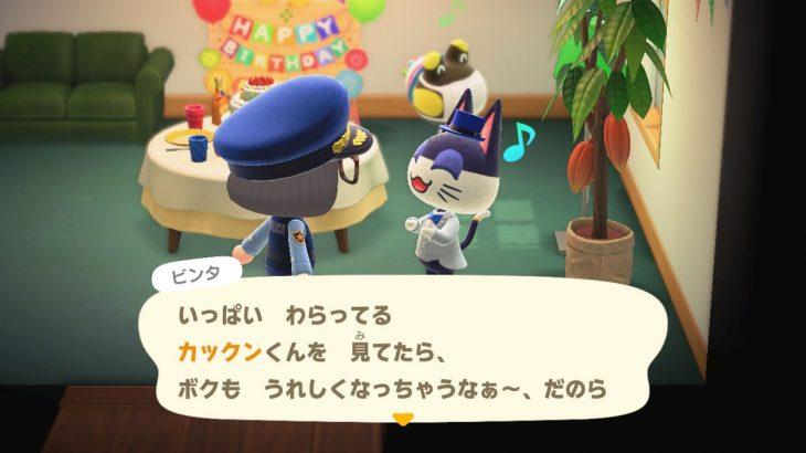 【あつ森】6月6日はカエルの日でカックンの誕生日!おめでとう!(色んなまとめ)