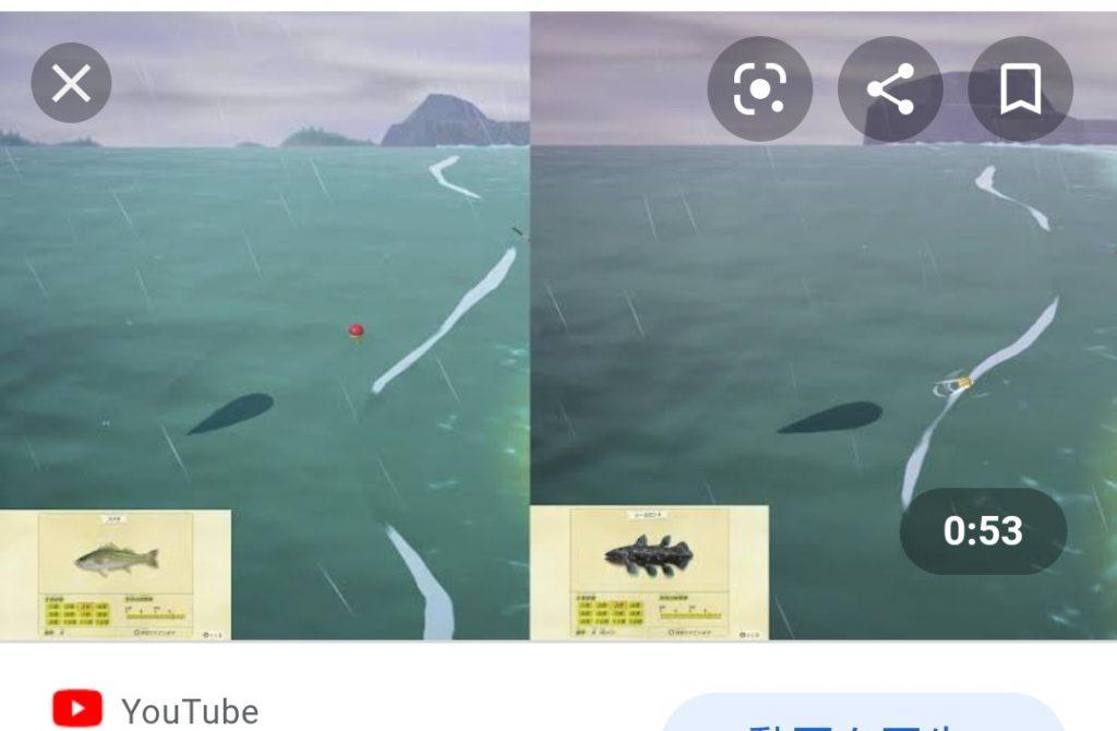 【あつ森】魚影の特大と超特大のいい見分け方ってあるのかな?(色んなまとめ)