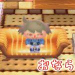 【とび森】運が悪い日に椅子に座るとおならが出る!?【PART255】(みねっと)