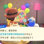 【あつ森】7月2日は2ごうの誕生日♡おめでとうまとめ☆(色んなまとめ)