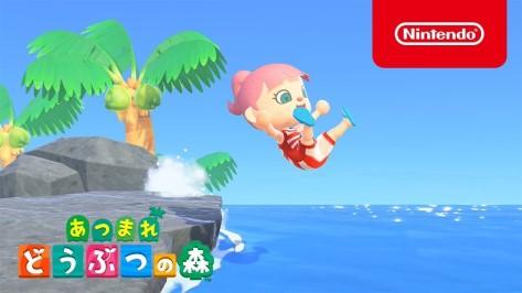 【あつ森】果物食べたら泳ぐ速度上がるとかあればいいのに【ネタ】(色んなまとめ)