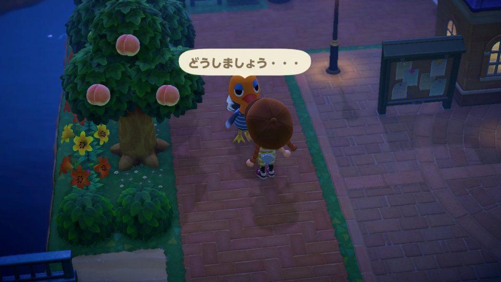【あつ森】住民と会話後にモヤモヤが出るバグが発生してる模様【バグ】(色んなまとめ)