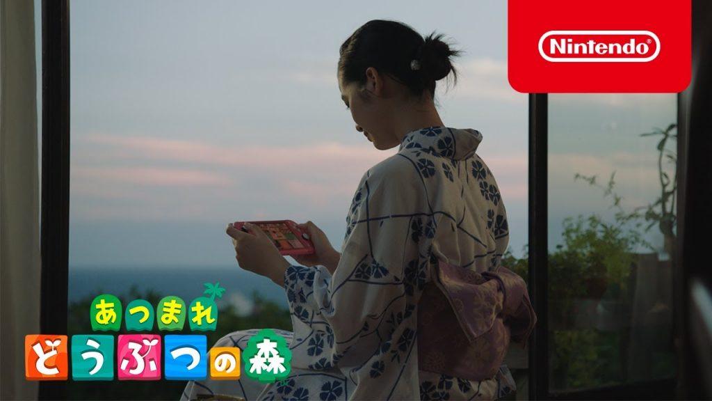 あつまれ どうぶつの森 夏CM3(任天堂公式ch)