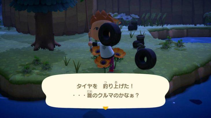 【あつ森】ながぐつ、タイヤ、あきかんとかのゴミはどれくらい収納に保管してる?(色んなまとめ)