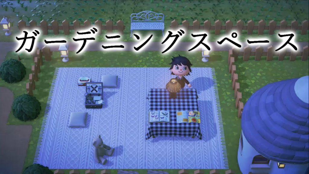 【あつ森】世界一カッコいいジュン君のためにガーデニングスペースを作ってみた【あつまれどうぶつの森】(みねっと)