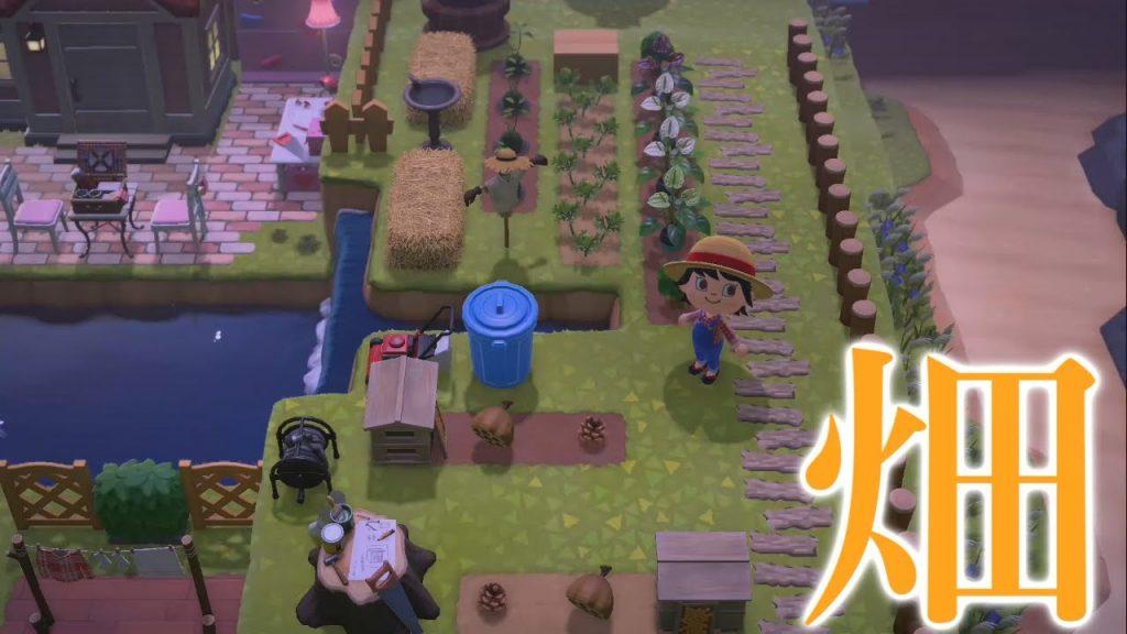 【あつ森】空いた場所を有効活用!小さな畑を作ってみた【あつまれどうぶつの森】(みねっと)