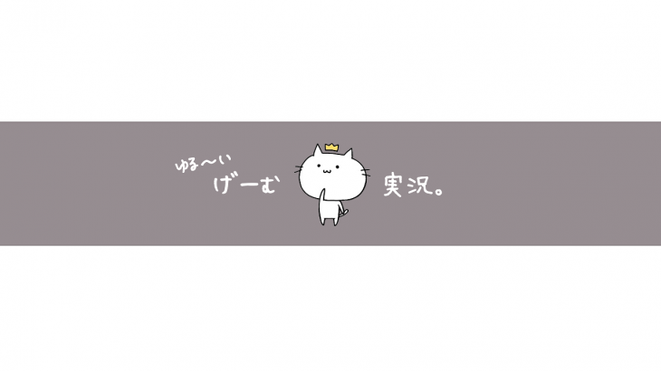 【あつ森】猫好きによるお部屋作り*【あつまれどうぶつの森/シュガートース島/びすけっ島/しゃちくるみ/くるみ】(くるみ)