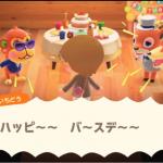 【あつ森】今作の誕生日祝ってくれるのって本当にいいよね(色んなまとめ)