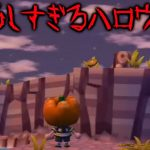【街森】昔のハロウィンイベントが恐ろしすぎる!?【PART79】(みねっと)