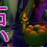 【街森】どうぶつの森の謎多き占い師!ハッケミィの効果が実はすごい!?【PART80】(みねっと)