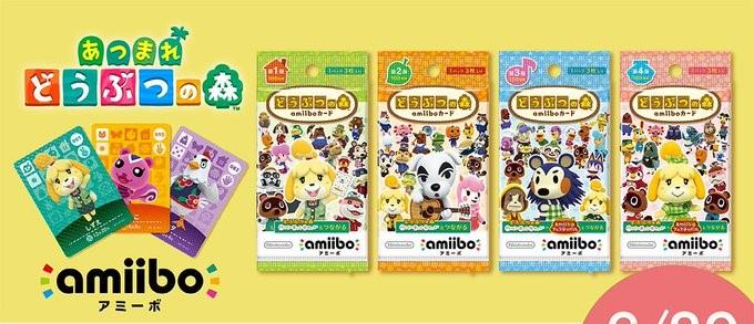 【あつ森】Amiiboカード買った人は出た住民を一通り呼んでる?(色んなまとめ)