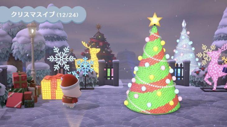 【あつ森】みんなは住人にどんなクリスマスプレゼントあげる?(色んなまとめ)