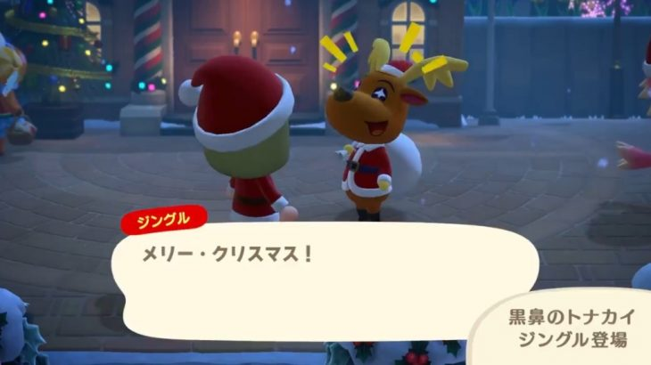 【あつ森】かべかけソックス、何の変化もないなーと思ってAボタン押したら…!【クリスマス】(色んなまとめ)