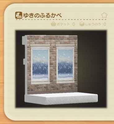 【あつ森】冬レシピは12月11日から落ちるぞ!クリスマスも風船だぞ!←もう風船はやだよぉぉぉ!!【北半球】(色んなまとめ)