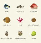 【ポケ森】キング系の魚、いっそ自分で食べる選択肢が欲しいwwwww【どうぶつの森 まとめ】