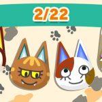 【ポケ森】猫の日に追加された新しい猫住人、可愛くないwwwwwwwww【どうぶつの森 まとめ】