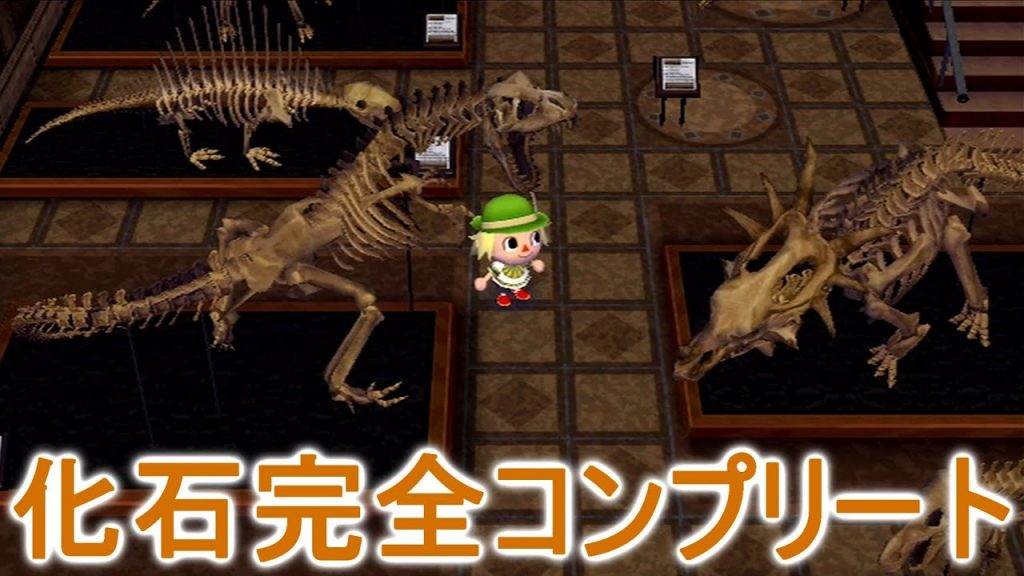 【街森】13年前の博物館!化石を完全コンプリートしたら迫力がやばすぎた!?【PART99】