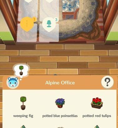 【ポケ森】HHA11−2の花交換の家具が鬼畜すぎるwwwwwww【どうぶつの森 まとめ】